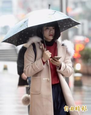 今北台灣濕涼、中南部溫差大 週二回溫飆27度