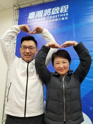 盧秀燕訪江啟臣要贏回台中   市府盼停負面選舉手法