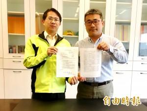 民進黨台中市議員提名 市黨部3/5起開放領表登記
