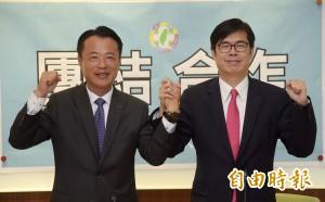 民進黨縣市長初選下週登場 陳其邁翁章梁呼籲團結