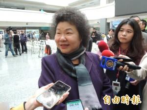 反年改成員受傷 陳菊:遺憾但不能阻擋改革