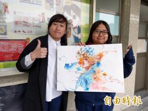 余采芬從小愛動漫插畫 國際藝術大賽奪獎