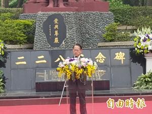 台南紀念228  受難者家屬要求將白崇禧移出延平郡王祠