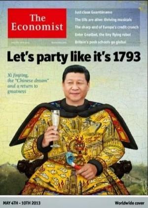 習近平「皇帝夢」早有跡象?《經濟學人》2013年就已預言