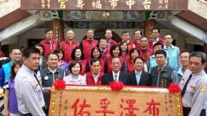 台中福壽宮獲總統贈匾  元宵節隆重舉辦上匾儀式