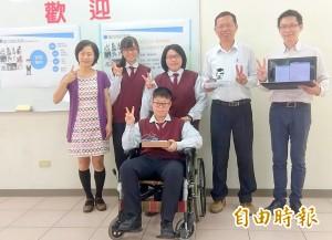 行動不便也能趴趴走 南投高商「智能輪椅」創意獲獎