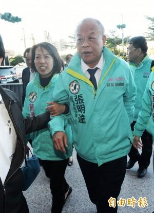 民進黨初選激烈 傳台南、嘉縣開賭盤了