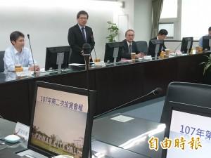 台南國際會展中心4月動土 可容納5500人