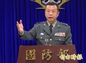 美「台灣旅行法」有進展  國防部:樂觀其成