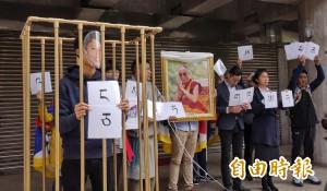 聲援西藏抗暴59週年 民團週末舉辦大遊行