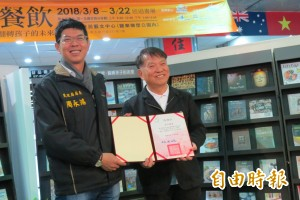 益品書屋前進新住民中心書展 戴勝益:台灣應有種族平等法