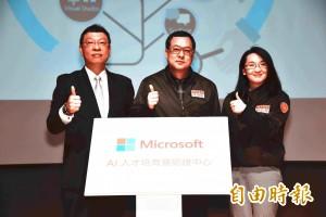 桃園開設全台第1個微軟授權認證的青年創業中心