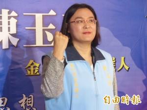 拚當金門首位女縣長 陳玉珍宣布參選