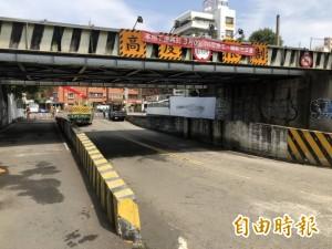 中市民生路地下道動工填平 預計3月底完工