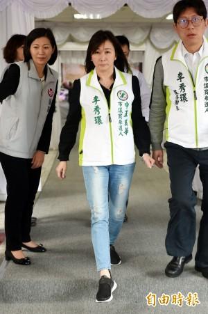 無黨奧援 童仲彥前妻李秀環宣布不參加民進黨議員初選