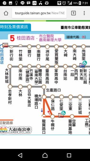 公車過站不停乘客多走2站  台南市府開罰9000元