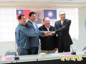 國民黨新北市長初選3陣營 黨中央明接手協調