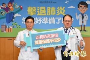 疫病》別輕忽!清明連假出遊 醫師籲接種新型肺炎疫苗加強保護力