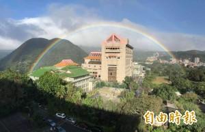 世上最持久彩虹在台灣!陽明山9hr彩虹打破金氏世界紀錄
