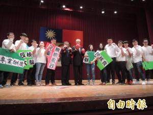 KMT竹縣長選舉支持者熱 吳敦義冷回應