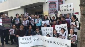 不滿習近平登基 中國留學生衝舊金山領事館抗議