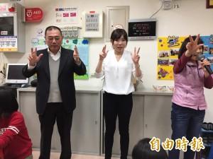 伴身障小朋友慶兒童節 議員、立委盼喚起大眾關心