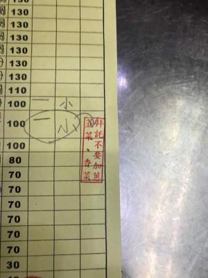 「拜託別加蔥、韭菜」 客人自備印章蓋菜單