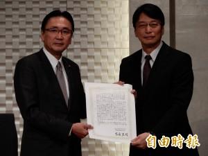 台日友好! 日華議員懇談會挺台灣參加WHA