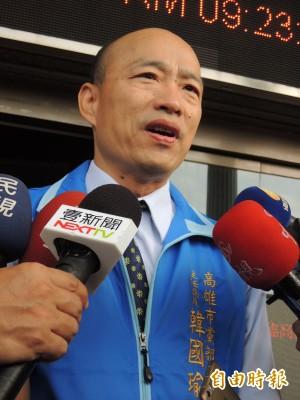 想選市長先出怪招!韓國瑜擬向選民「借錢」打選戰