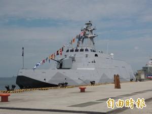 海巡600噸沱江艦再變身 增設強力水砲及救難艇
