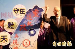 2025非核家園目標 吳敦義批小英推託責任
