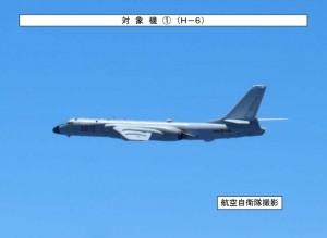 中國戰機又來亂! 8軍機穿越台日間宮古海峽
