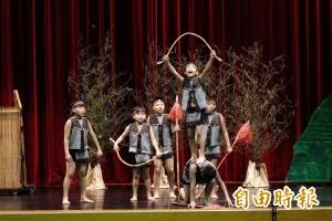 為原民文化發聲 金岳國小舞蹈隊舞出泰雅精神與文化