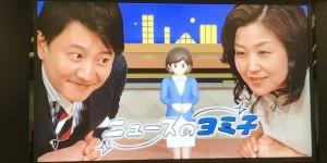 主播小心了! NHK將推出AI主播搶飯碗