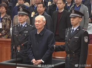 中共18大後首例! 強國「50億」貪官被判死刑了...