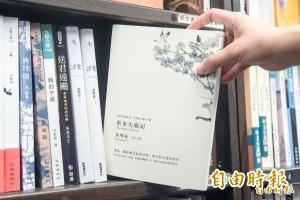 曼布克獎擅改我作家國籍「中國台灣」 外交部要求更正