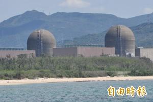 核二廠重啟就跳機 核三廠四月大修好緊張