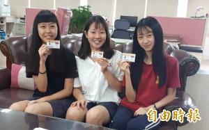 台東高中職學生證電子化 可搭車及消費