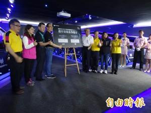 南台灣首設高職電競教室 培養國際電玩高手