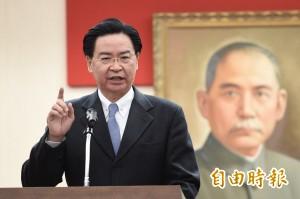吳釗燮赴立院說明WHA推案策略 綠委肯定