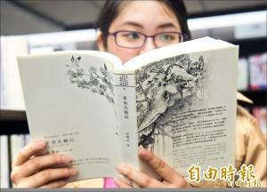 吳明益被曼布克獎改國籍  英媒:中國施壓
