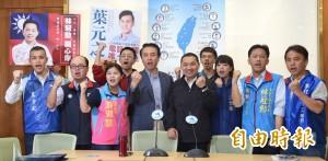 12議員選將組「藍色新力量」 侯友宜連線站台