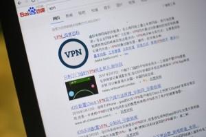 中國廣禁VPN   外媒警告:對外商影響最鉅