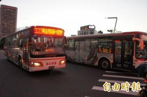 北市公車運價調高0.5元  票價不漲