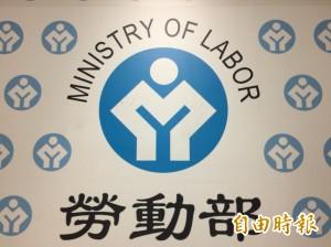 工作小組討論調高基本工資? 勞動部澄清