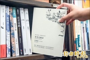 曼布克獎正名吳明益國籍為台灣 外交部:繼續捍衛國家尊嚴