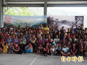 「憶起回家」布農族青年策展  回顧崁頂部落百年遷徙史