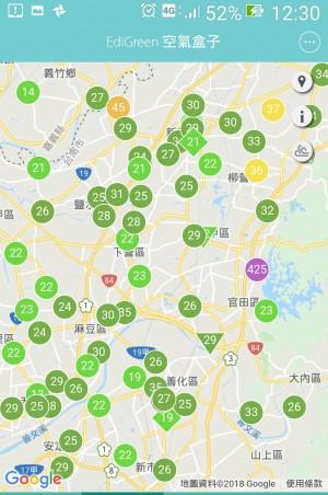嚇死人!烏山頭水庫旁國小PM2.5飆到425