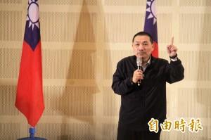 為藍營出征新北市長 侯友宜:創造讓人民信賴的國民黨
