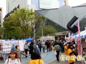 池袋台日交流公益園遊會 日本民眾體驗台灣美食